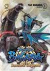 Sengoku Basara: Samurai Legends Volume 1 by Yak Haibara