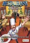 Restaurant Empire (2003)