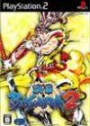 Sengoku Basara 2 (2006)